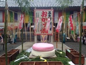 世界遺産 京都醍醐寺の五大力さん