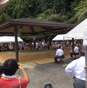 松尾大社の八朔祭