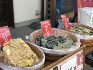 松尾大社店 おついたちの日