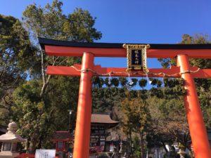 松尾大社の節分祭
