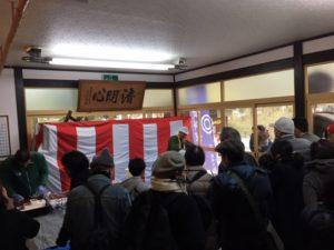 松尾大社節分祭でお餅のふるまい!