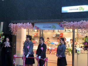 京小町北館リニューアルオープン
