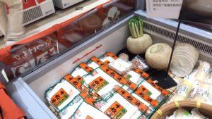 遠東SOGO「京都美食展」 (台湾)