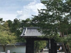 京都へGoTo!!